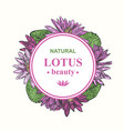 label design with water lilies vector image vector image