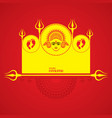 navratri utsav greeting card vector image vector image