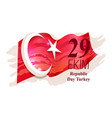 turkey republic day icon vector image vector image