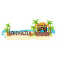 abkhazia travel palm drink summer lounge vector image vector image