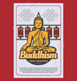 buddhism religion card with ancient buddha statue vector image vector image