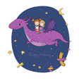 cute little kids are flying a dragon cartoon vector image vector image