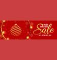 mega christmas decorative banner design vector image