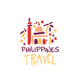 travel to philippines logo with manila cathedral vector image