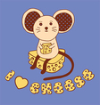 Cheese lover mouse print for kids vector image