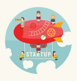 concept business startup vector image