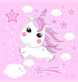 cute little magical unicorn hand drawing for vector image vector image