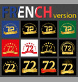 french set of number 72 templates vector image vector image