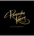 greeting card with creative text ramadan kareem vector image vector image