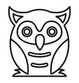 nature owl icon outline style vector image vector image