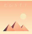 pyramids of egypt pyramids of giza symbol of egypt vector image