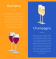 red wine and champagne glasses set of posters vector image