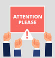 attention please alert announcement attention vector image vector image
