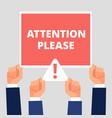 attention please alert announcement