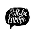 hola espana hand lettering translation vector image vector image