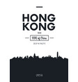 poster city skyline hong kong flat style vector image vector image