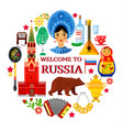 russian attributes on white backgrounds vector image vector image