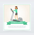 young woman working out using elliptical trainer vector image vector image