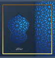 islamic background ramadan kareem vector image vector image