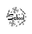 unique school hand-drawn lettering with doodles vector image vector image