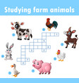 card with crossword education game for children a vector image