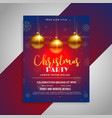 christmas party festival shiny flyer design vector image