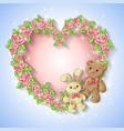 festive card for a wedding or a birthday wreath vector image vector image