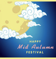happy mid autumn festival moon background i vector image vector image