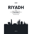 poster city skyline riyadh flat style vector image vector image