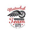 motoclub logo design element for motor or biker vector image