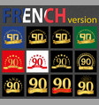 french set of number 90 templates vector image