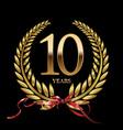 10 years anniversary laurel wreath vector image vector image