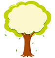 border template with green tree vector image