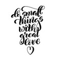 do small things with great love motivational vector image vector image