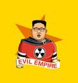 evil empire vector image vector image