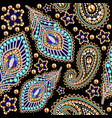 seamless pattern with beaded peacock feathers vector image vector image