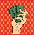 pop art hand money vector image