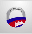 cambodia my country flag badge vector image