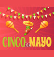 cinco de mayo mexican holiday poster with cucumber vector image