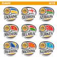 flags european national basketball teams vector image vector image