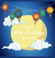 happy mid autumn festival moon and lantern backgro vector image vector image