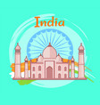 india poster cultural heritage vector image vector image