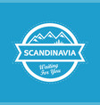 landscape of scandinavia nature vector image vector image