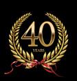 40 years anniversary laurel wreath vector image