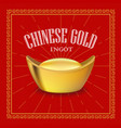 chinese gold ingot realistic vector image