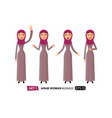 Emotions arab business woman waving hand goodbye