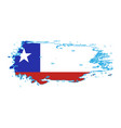 grunge brush stroke with chile national flag vector image vector image