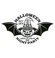 halloween emblem pumpkin with bat wings vector image vector image