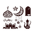 traditional islamic elements vector image vector image