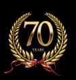 70 years anniversary laurel wreath